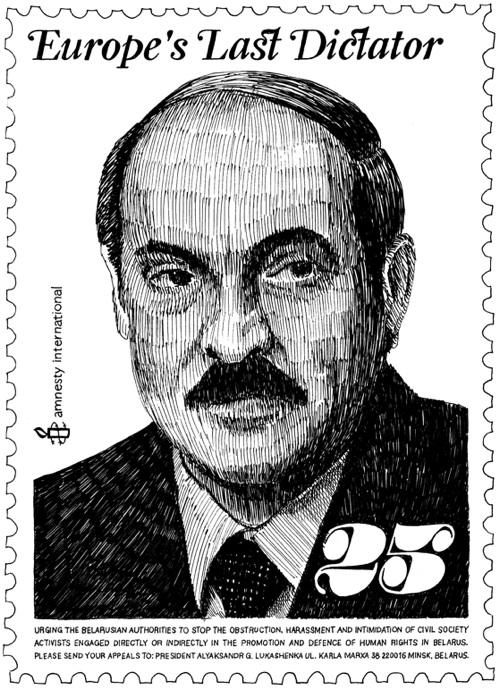 Alyaksandr G. Lukashenka by Fiodor Sumkin
