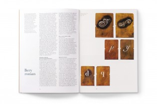 "Original Bery stencils as shown in the exhibition catalog for ""Between Writing & Type the Stencil Letter"""