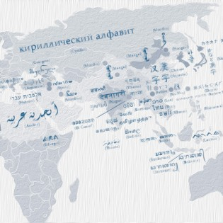 Most of the world uses writing systems other than Latin.