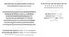Founders Grotesk Text glyphs