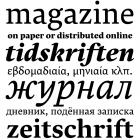 Lava-fonts-specimen