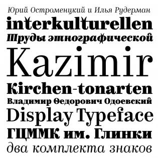 Kazimir fonts