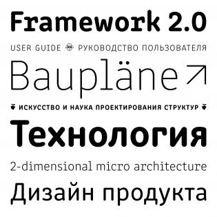 Clone fonts