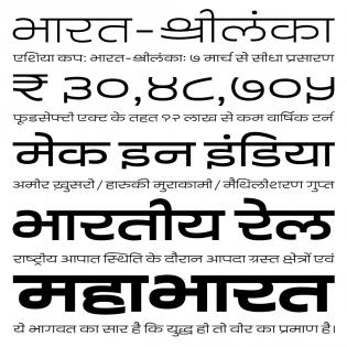 Quantum Devanagari fonts