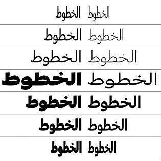 Greta Arabic fonts
