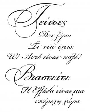 Bickham Script Pro 3 - Greek