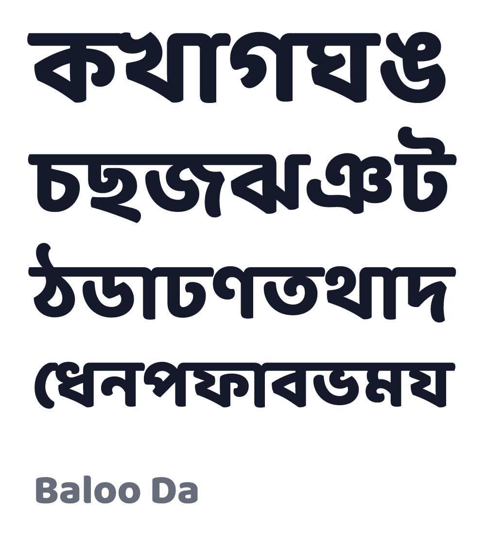 Baloo – Typographica