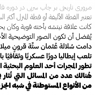 Graphik Arabic fonts