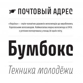 Avory Cyrillic
