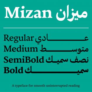 Mizan weights