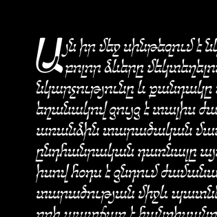 Spindle Armenian text