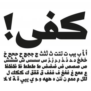 Kafa font