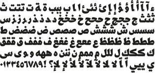 Kafa glyph set