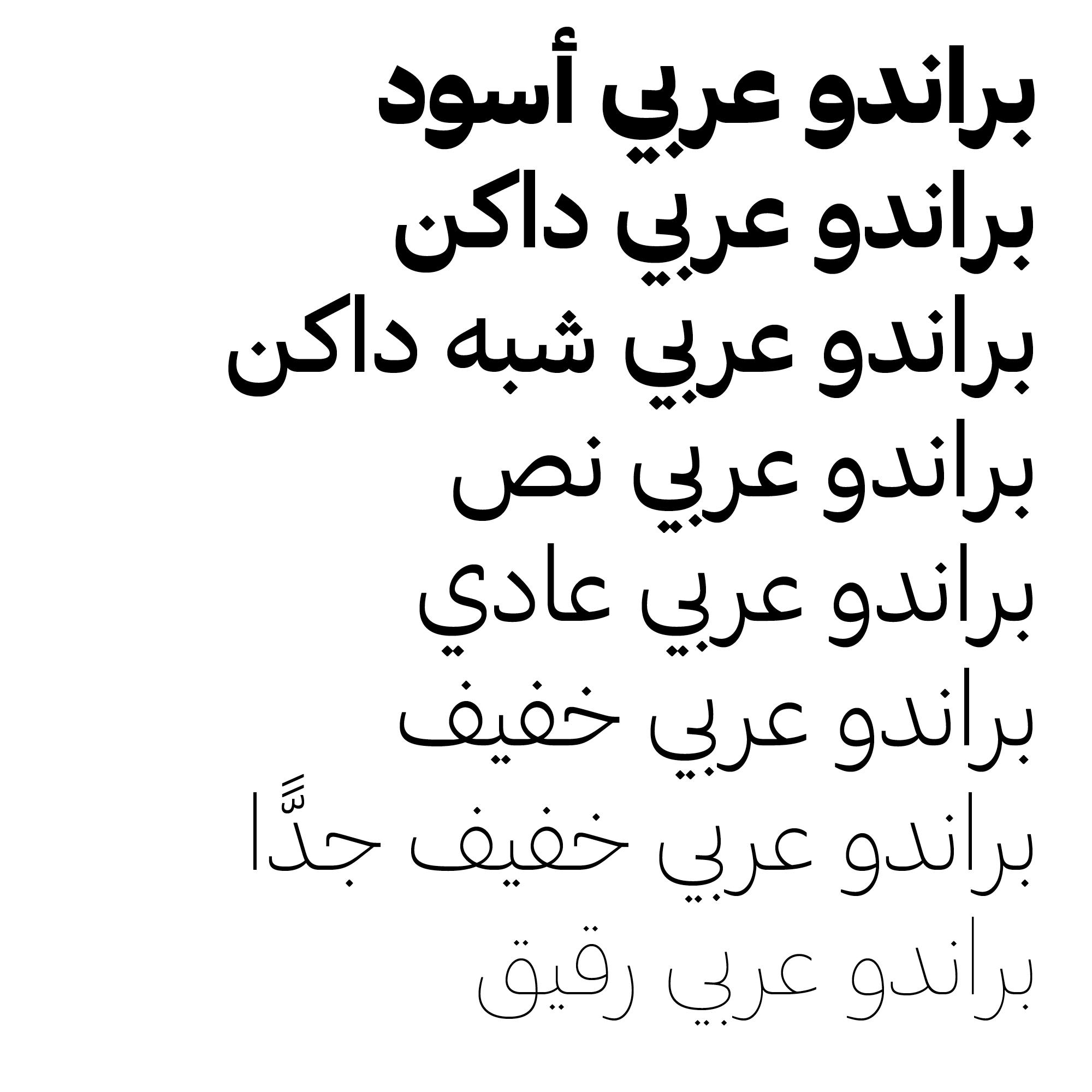 Brando Arabic fonts