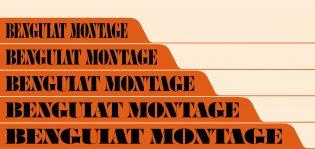 Montage widths