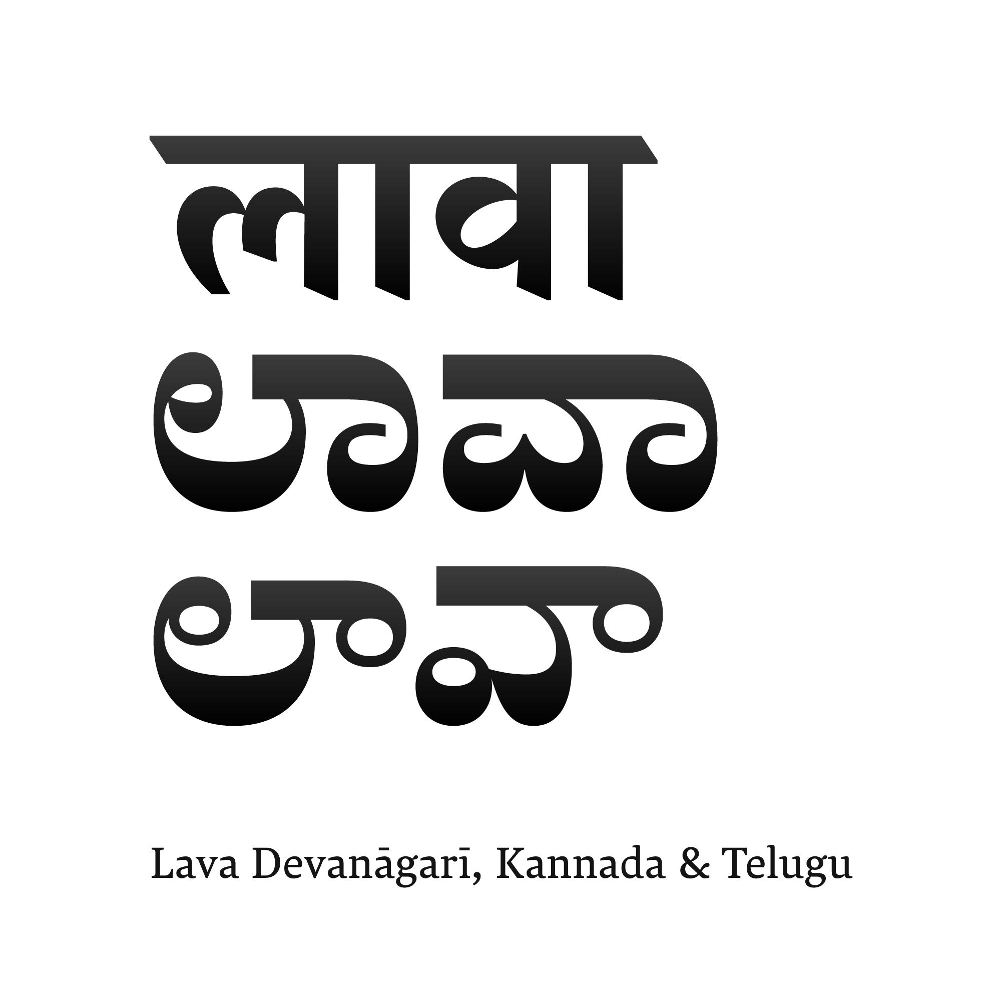 Lava Devanagari, Kannada, Telugu