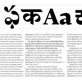 Lava Telugu