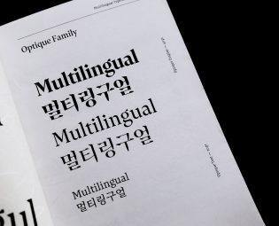 Optique printed specimen