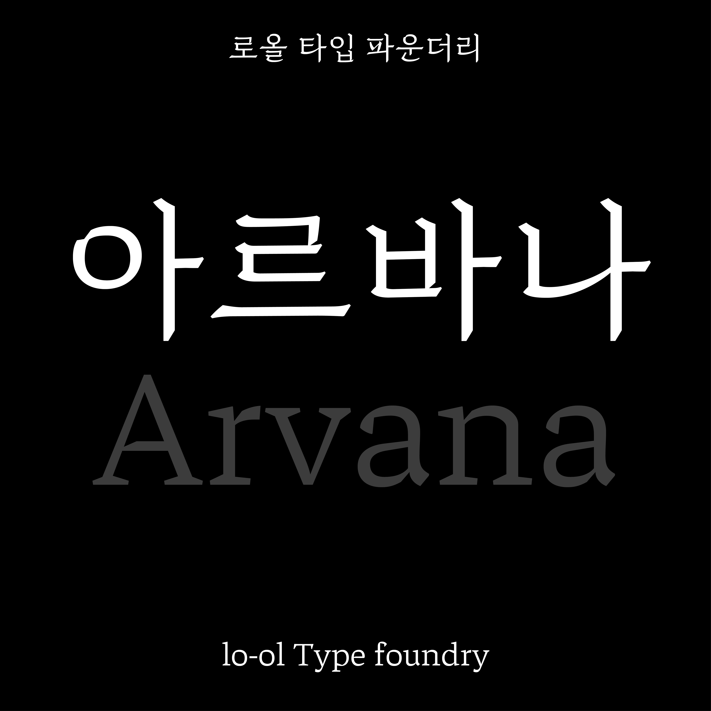Arvana fonts specimen