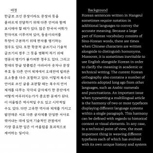 Arvana as text