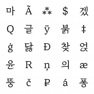 Arvana glyphs
