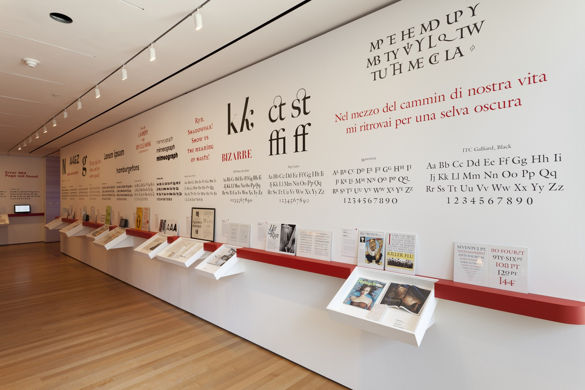 """Installation view of the exhibition, """"Standard Deviations: Types and Families in Contemporary Design"""""""